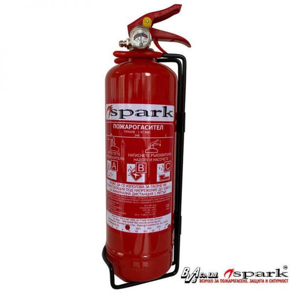 Пожарогасител прахов СПАРК 1 кг.