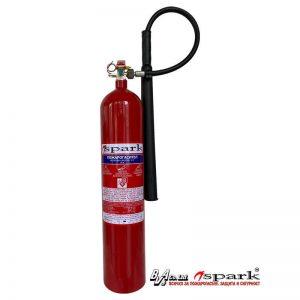Пожарогасител СПАРК 5кг CO2
