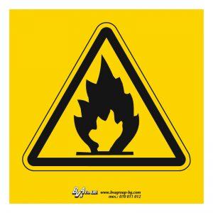 """Предупредителна табела """"Внимание! Лесно запалими материали!"""" 15/15 см."""