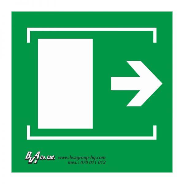 """Указателнa табелa за авариен изход """"Отваря се плъзгане надясно"""" 15/15 см"""