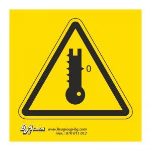"""Предупредителнa табелa """"Внимание! Висока температура"""" 15/15"""