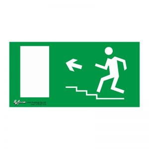 """Указателна табела за авариен изход """"Авариен изход стълба нагоре и наляво"""" 15/30"""