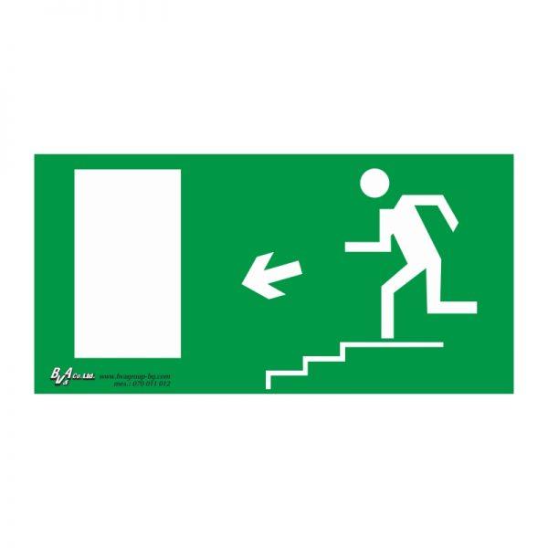 """Указателна табела за авариен изход """"Авариен изход стълба надолу и наляво"""" 15/30"""