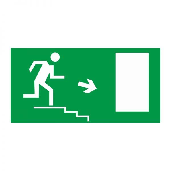 """Указателна табела за авариен изход """"Авариен изход стълба надолу и надясно"""" 15/30"""