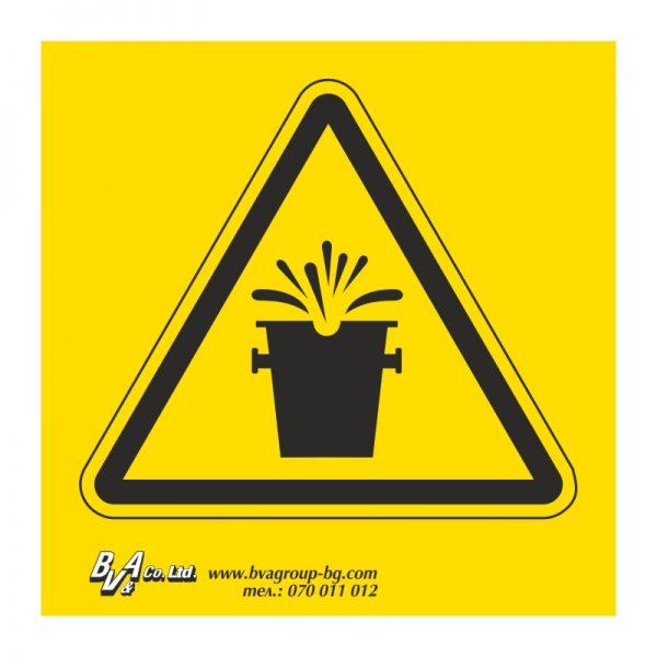 """Предупредителна табела """"Внимание! Опасност от разливане на разтопен метал"""" 15/15"""