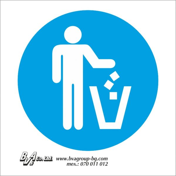 """Задължаваща табела """"Трябва да се изхвърлят отпадъците в определените контейнери"""" 15/15"""